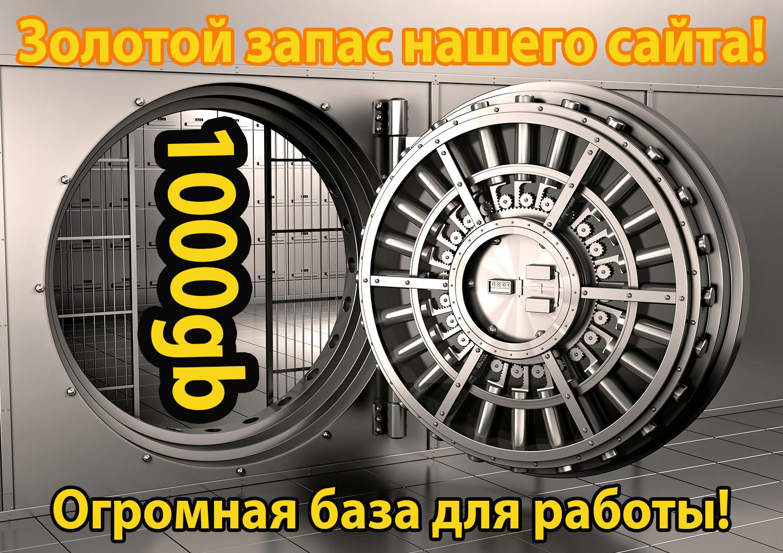 """База автодиагноста 2020"" + Активация Launch + Alex флешер (отлом без ключа)"