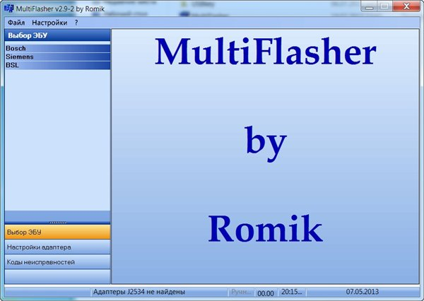 MultiFlasher by Romik 1.21