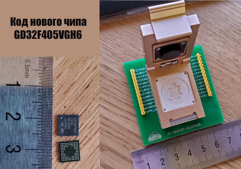 Активация ThinkDiag (Launch 4.0) на все марки! В новые версии нужна замена чипа!