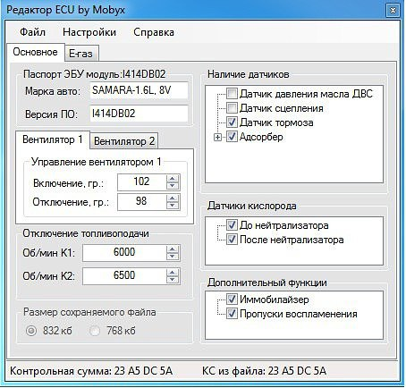 Редактор ECU by Mobyx