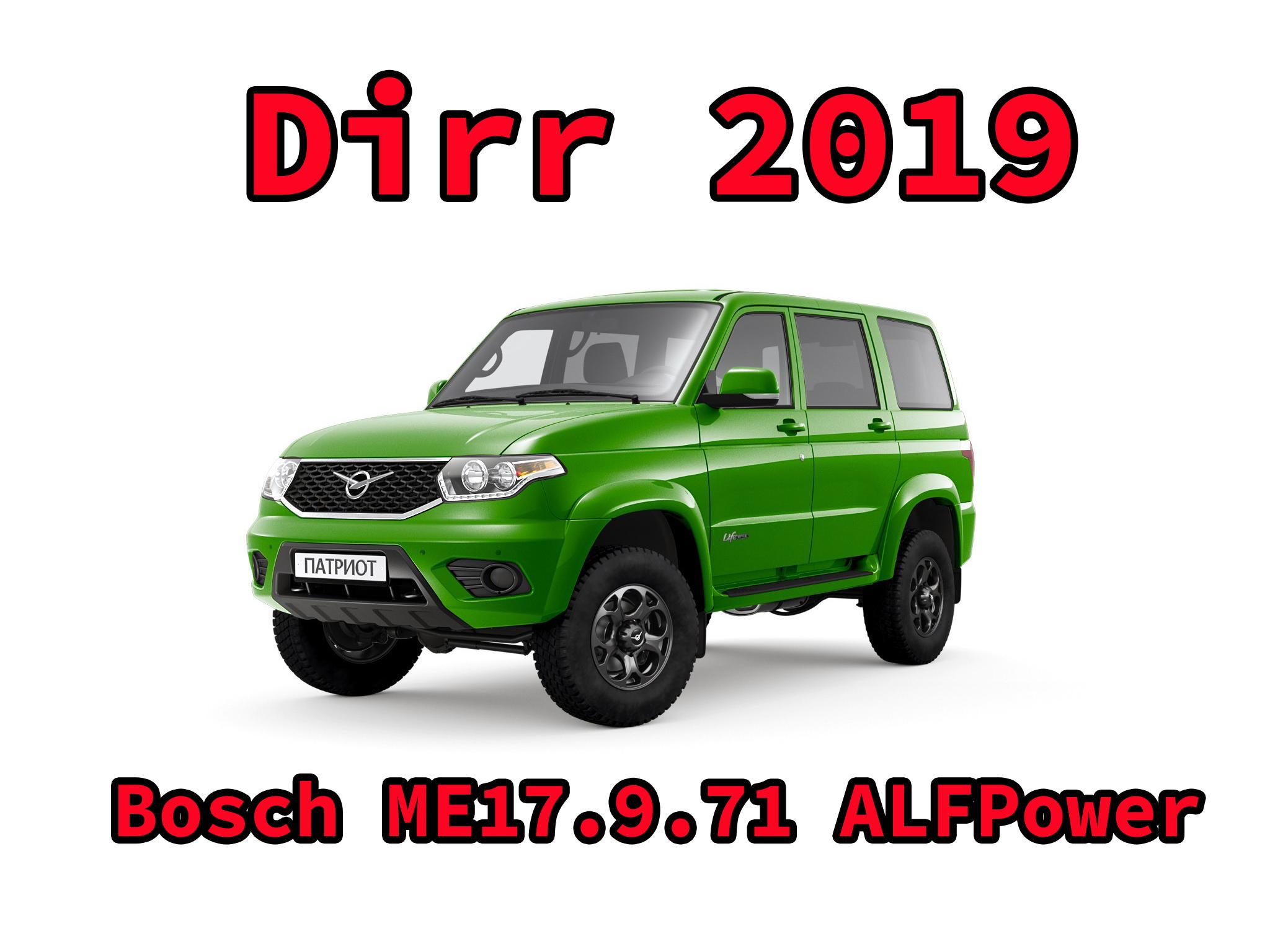 УАЗ с контроллером Bosch M(E)17.9.71 (Dirr 2019)